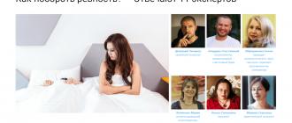 Как побороть ревность: 11 секретов от 11 экспертов