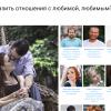 Как разнообразить отношения с любимой, любимым: 11 секретов от 11 экспертов