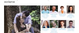 Как разнообразить отношения с любимой, любимым мужем, парнем, женой, девушкой, в браке и вне его с женатым мужчиной: на расстоянии, во время беременности, с детьми, зимой, со скорпионами, овнами и прочими знаками зодиака - 11 секретов от 11 экспертов