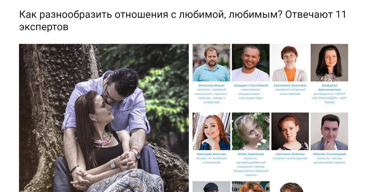 Поиск как разнообразить секс между мужем и женой
