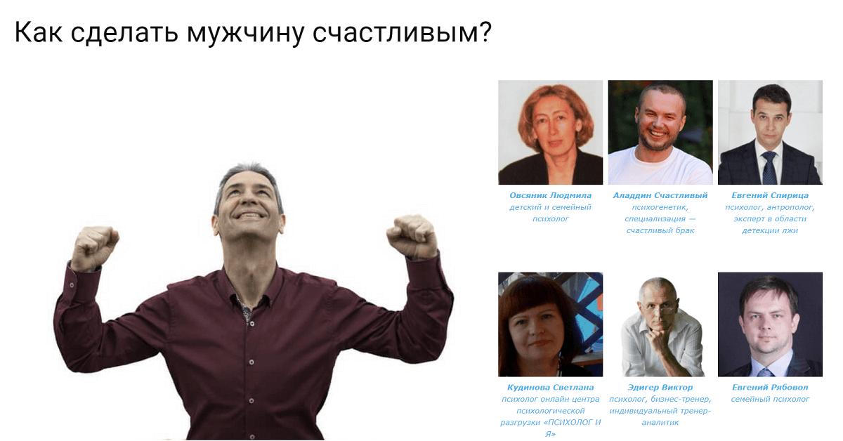 goroda-chita-kak-oschastlivit-muzhchinu-v-posteli-foto-video-zhenshin