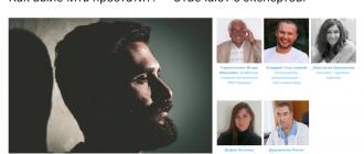 Как вылечить простатит: 5 секретов от 5 экспертов