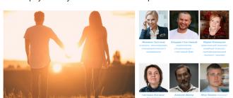 Как вернуть жену - 11 психологов, психотерапевтов, семейных консультантов, гештальт-терапевтов, тренеров, художников, гипнотерапевтов, кандидатов психологических наук и психоаналитиков делятся своими секретами