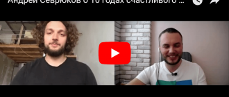 Андрей Севрюков о 10 годах счастливого брака и дронах с мультиспектральными камерами